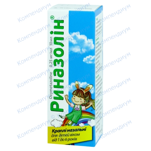 Риназолін краплі 0,025% фл.10мл фото 1, Aptekar.ua