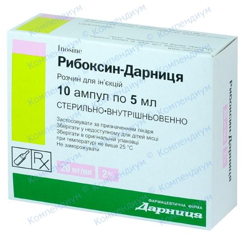 Рибоксин р-р д/ин.2%амп.5мл №10