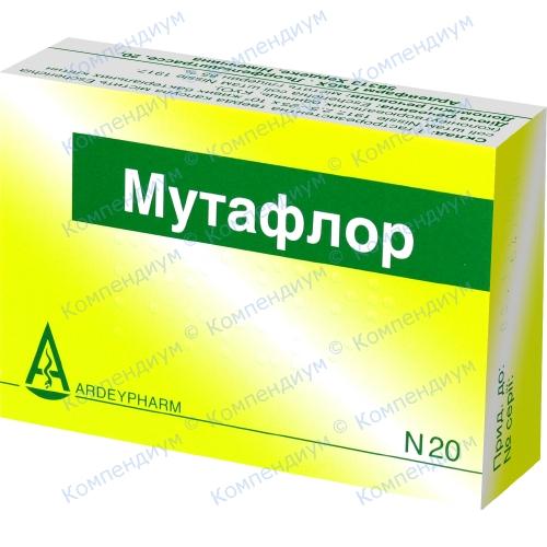 Мутафлор капс.гастрорезист.№20 фото 1, Aptekar.ua