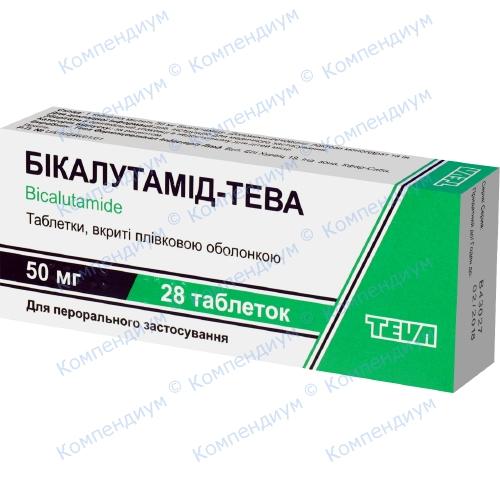 Бикалутамид-ТЕВА таб. 50мг N28