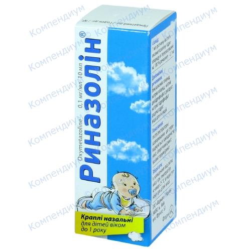 Риназолін краплі 0,01% фл.10мл фото 1, Aptekar.ua