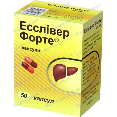Есслівер форте капс.№50 фото 1, Aptekar.ua