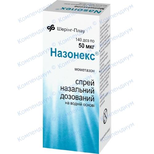 Назонекс наз.спрей 50мкг/д 140доз