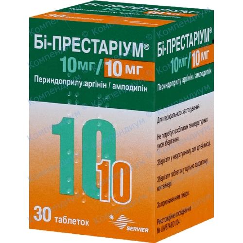 Би-Престариум таб.10/10мг №30