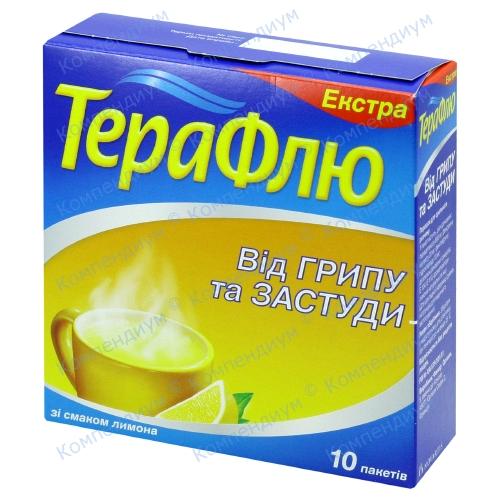 Терафлю экстра пор.пак. (лимон) №10