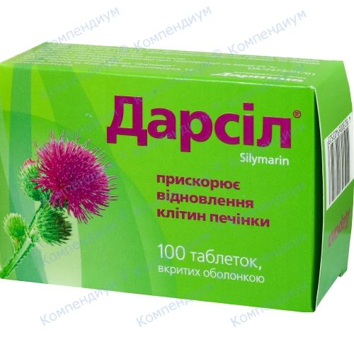 Дарсіл табл.п/о 22,5мг №100 фото 1, Aptekar.ua