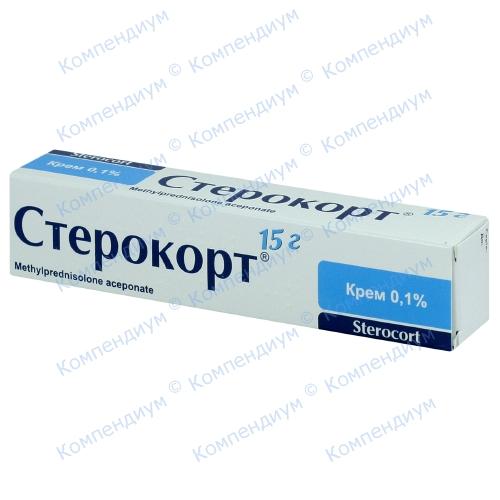 Стерокорт крем 0,1% 15г фото 1, Aptekar.ua