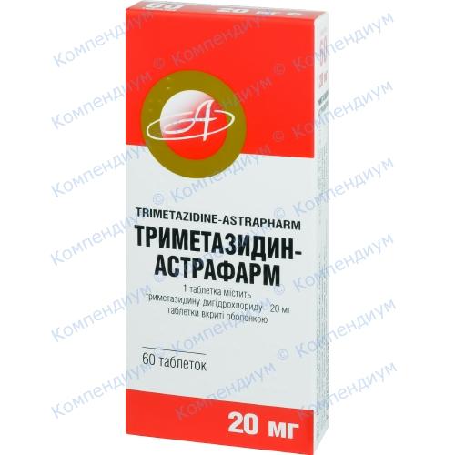 Триметазидин-астраф.таб.п/о 20мг№60