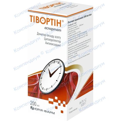 Тивортин р-р инф.4,2% 100мл