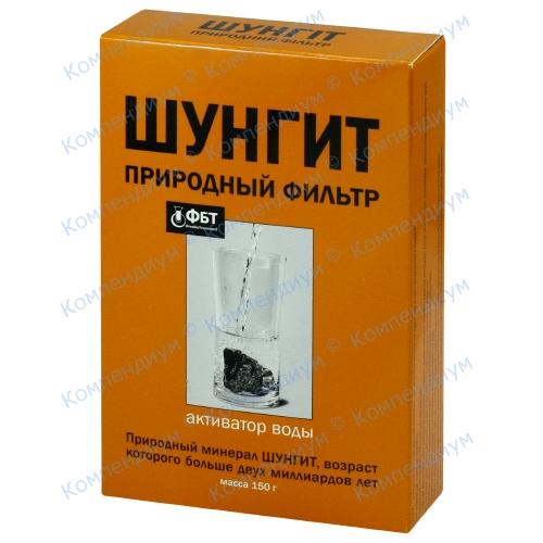 Шунгит Активатор воды 150 г