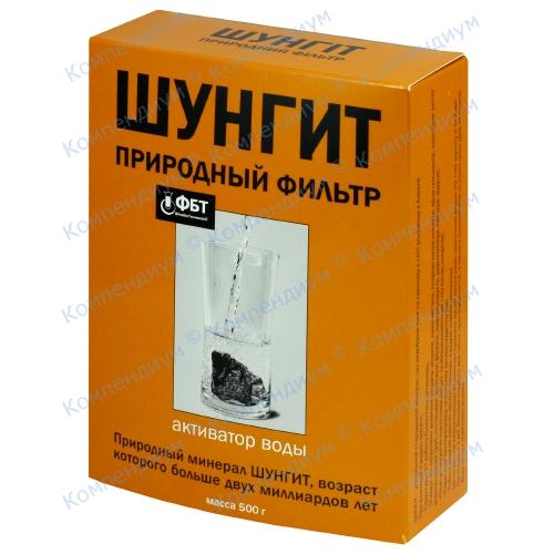 Шунгит Активатор воды 500 г