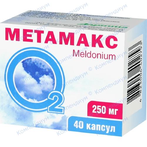 Метамакс капс.0,25г №40