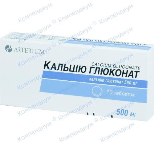 Кальцію глюк.табл.0,5г №10 фото 1, Aptekar.ua