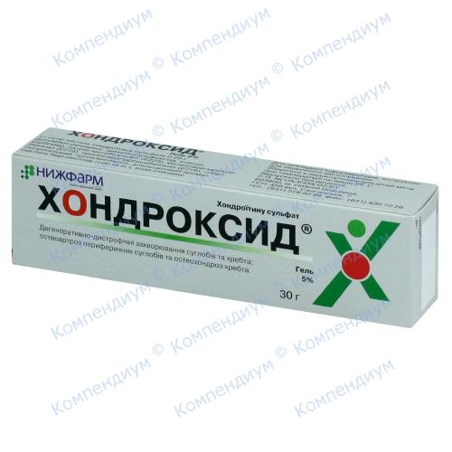 Хондроксид гель 5%туб.30г