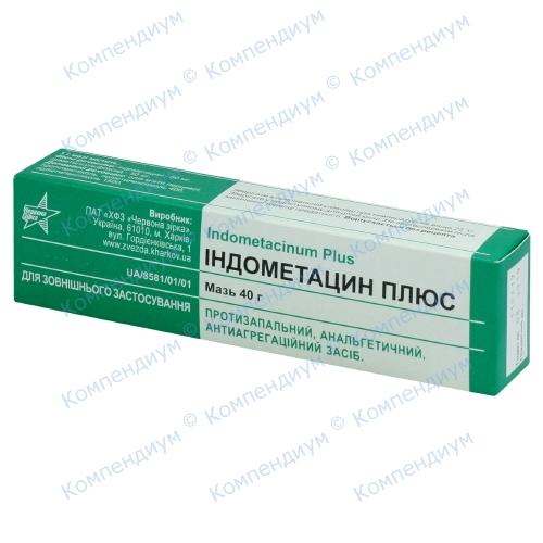 Индометацин плюс мазь туб. 40г