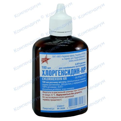 Хлоргексидина-КР р-р д/наруж.пр.0,05% конт.100мл