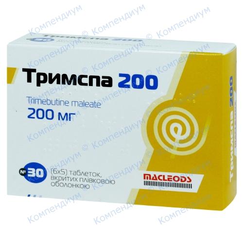 Тримспа 200 таб.п/о 200мг №30