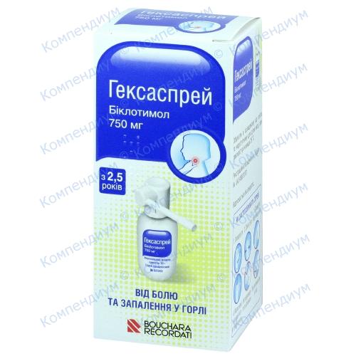 Гексаспрей аэр. 750 мг фл. 30 г