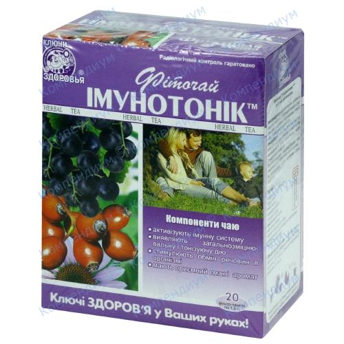 Фиточай Иммунотоник 1,5 г №20 фото 1, Aptekar.ua