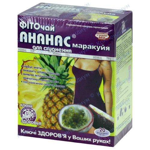 Фиточай Ананас+маракуя пак.1,5г №20