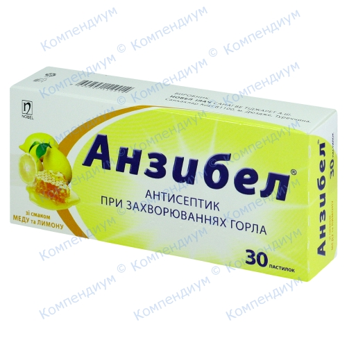 Анзибел паст.мёд-лимон №30