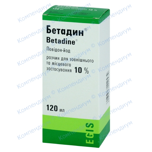 Бетадин р-р 10% фл.120мл