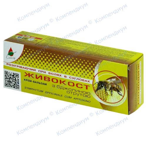 Эликсир кр/б. Живокост с пчелиным ядом 75мл. фото 1, Aptekar.ua