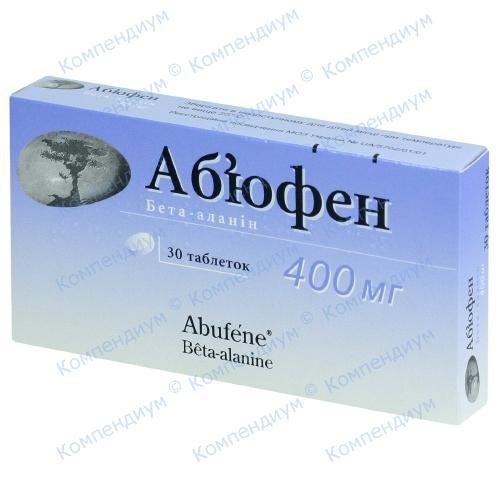 Препараты применяемые при климаксе