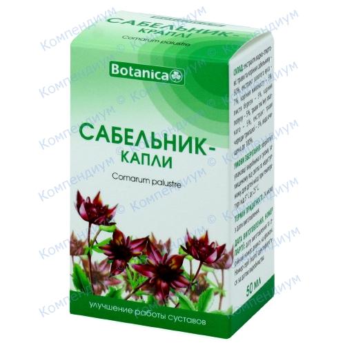 Сабельник краплі 50мл фото 1, Aptekar.ua