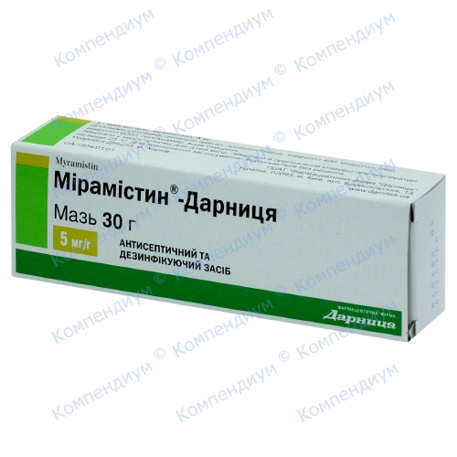 Мирамистин-Д мазь 0,5% туб.30г