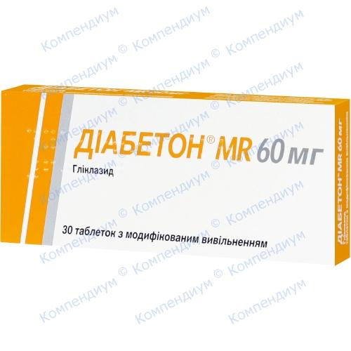 Диабетон MR таб. 60мг №30