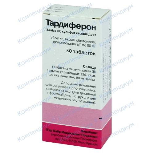 Тардиферон 80 мг таб.№30