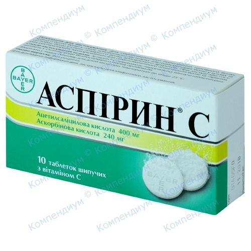 Аспирин-С шип.таб.№10
