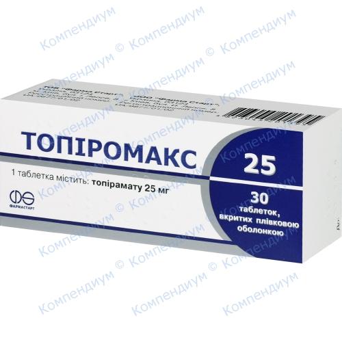 Топіромакс табл. 25мг №30 фото 1, Aptekar.ua