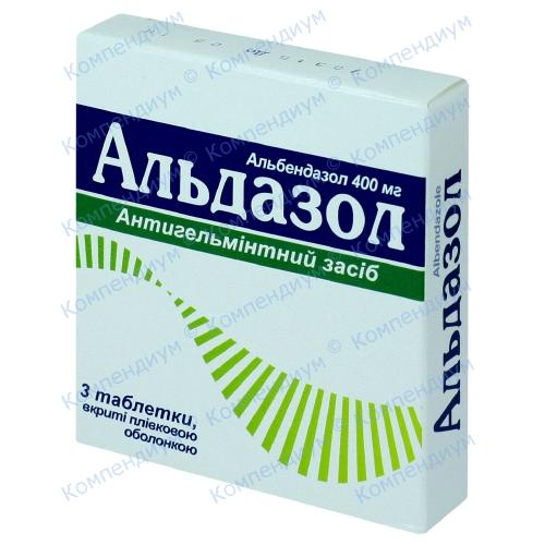 Альдазол таб. п/о 400мг №3