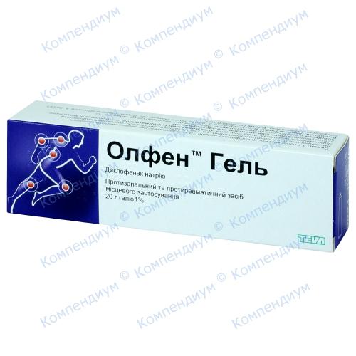 Олфен 10 мг/г гель туб.20г