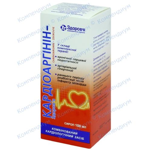 Кардиоаргинин сироп 100мл