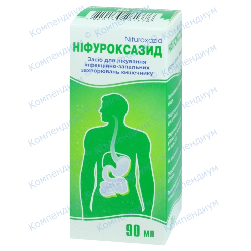 Нифуроксазид сусп.200мг/5мл 90мл