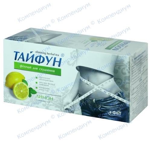 Тайфун Лимон ф/чай д/похуд. 2,0 №30