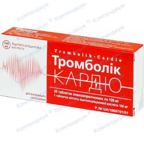 Тромболік-Кардіо табл.100мг №20