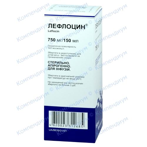 Лефлоцин р-н 750мг 150мл фото 1, Aptekar.ua