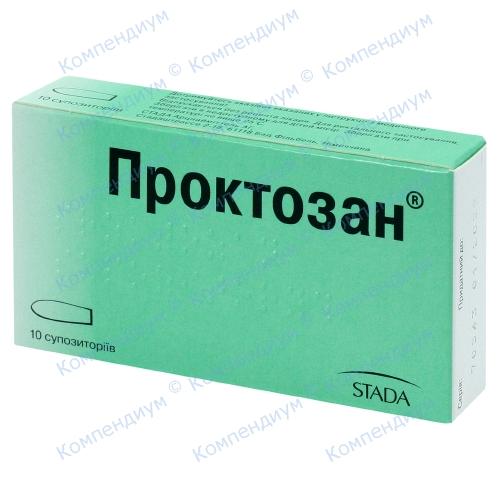 Проктозан супп.№10