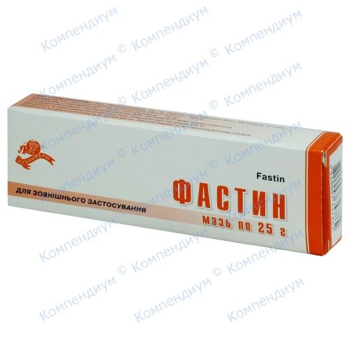 Фастин-1 мазь туб.25г фото 1, Aptekar.ua