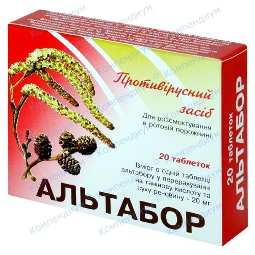 Альтабор табл. 20мг №20 фото 1, Aptekar.ua