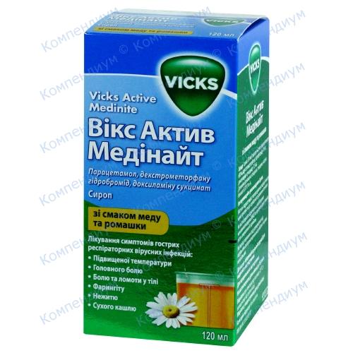 Вікс Актив Медінайт сироп фл.120мл фото 1, Aptekar.ua