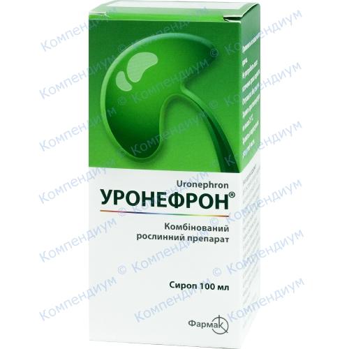 Уронефрон сироп 100мл
