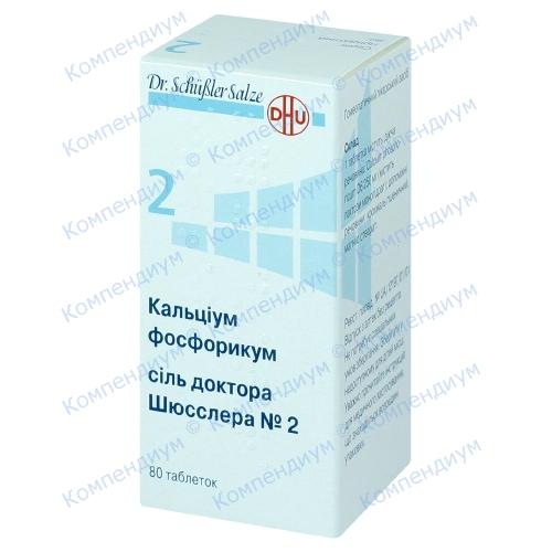 Бетаргин р-р д/пер.пр.конт.стек.5мл N10