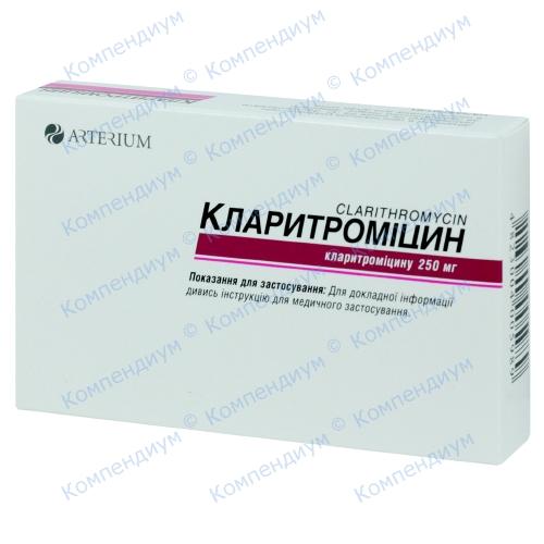Кларитромицин таб. 250мг №10