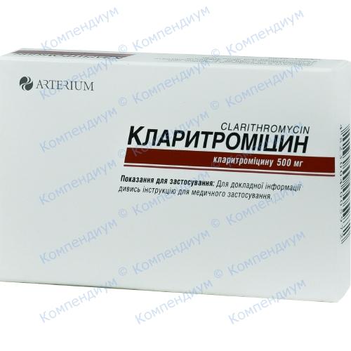 Кларитромицин таб.п/о 500мг №10