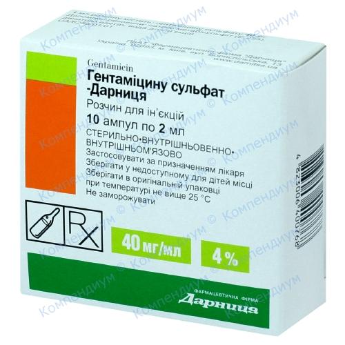 Гентамицина сульфат р-р д/ин.4%амп.2мл №10